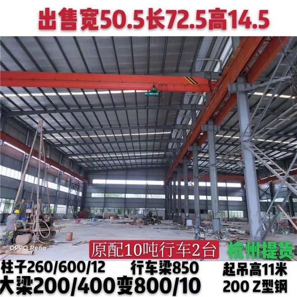 二手钢结构回收出售