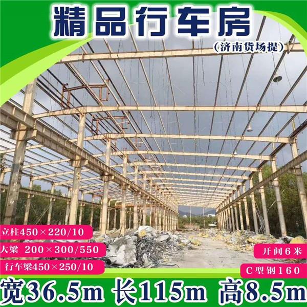 出售回收旧钢结构