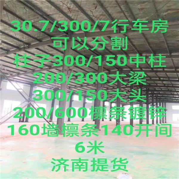 湘西二手钢结构回收价格,湘西二手钢结构回收厂家