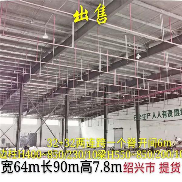 鹤壁回收旧钢结构厂家,鹤壁回收旧钢结构哪家好